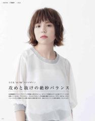 SHINBIYO 2014 001