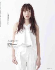 SHINBIYO 2014 002